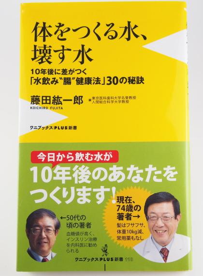 シリカ紹介本イメージ画像