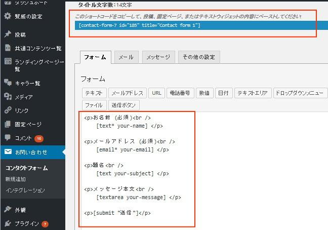 image_contactform