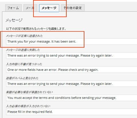 image_contactform2