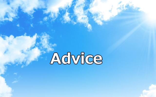 セルフバック・自己アフィリエイトのアドバイスイメージ画像