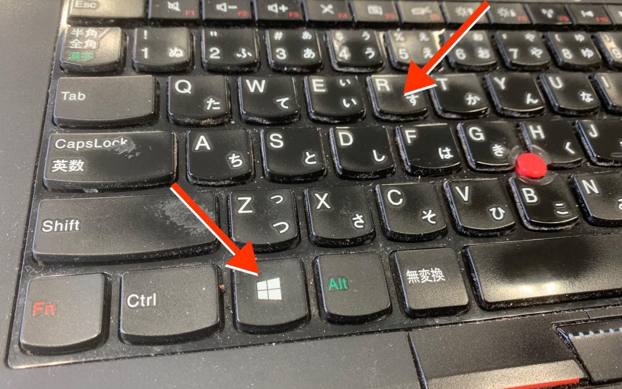 パソコンの使用履歴・ログのチェックイメージ画像