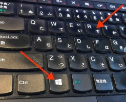 PCキーボードイメージ画像