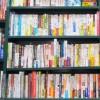 人生・成功・自己実現・引き寄せ・潜在意識のノウハウ書籍・電子書籍等一覧