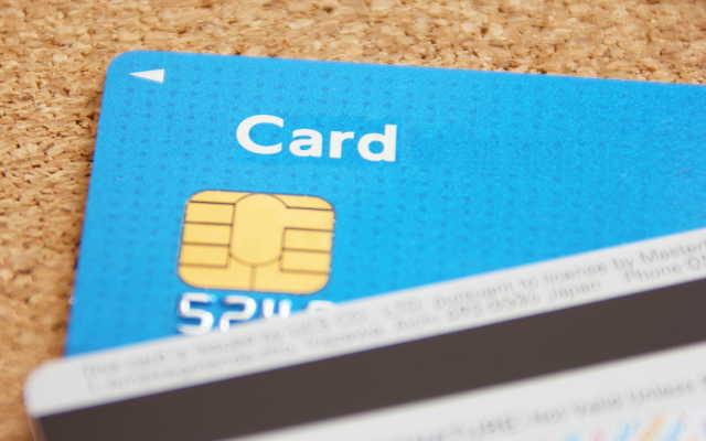 カード社会の到来