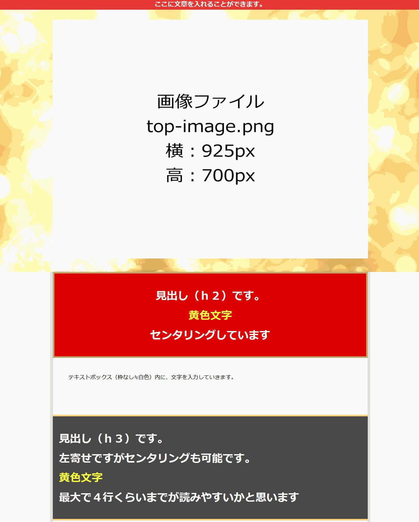 セールスレターページイメージ画像