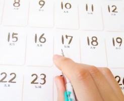 2019年版カレンダーイメージ画像