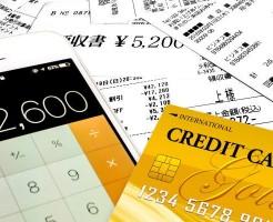ローン・借金・クレジットカードイメージ画像