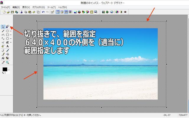 90秒で画像加工と投稿のイメージ画像