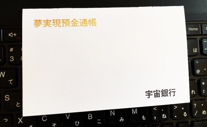 副業プログラムマスターコース副収入の入口【1】のイメージ画像