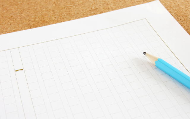 セールスレターページをPDF化して残しておく方法イメージ画像