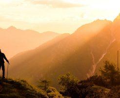 人生の山あり谷ありのイメージ画像