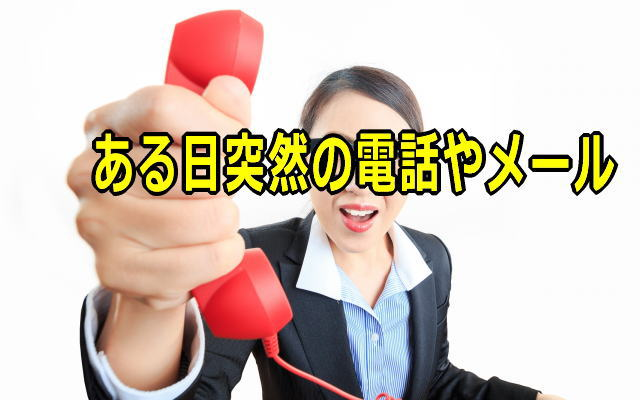 PPC広告のトラブル・リスク管理のイメージ画像
