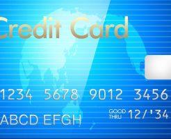 元銀行員が教えるクレジットカードのつくり方・使い方のイメージ画像