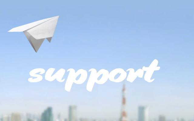 万全のサポート体制イメージ画像