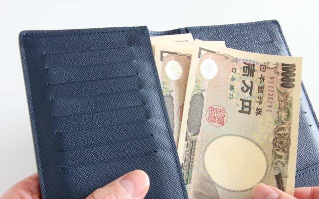 借金返済のための2つめの財布