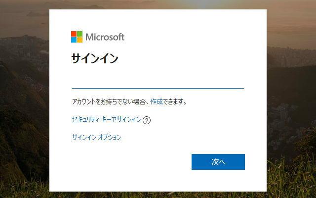 Windows10ユーティリティ&ツール
