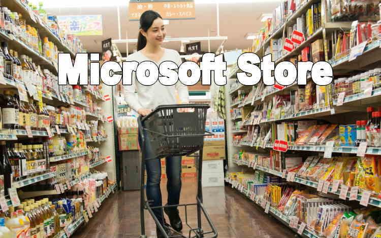 Microsoft Storeイメージ画像