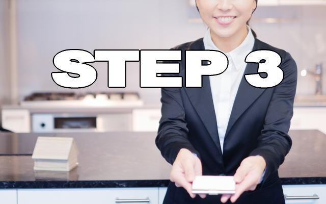 ほったらかしの副業【STEP3】イメージ画像