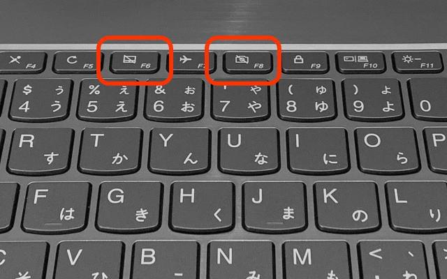 LenovoThinkbook15のタッチパッドを無効にする方法イメージ画像